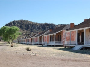 Fort Davis Historic Site Texas